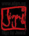 logo-sign-100x